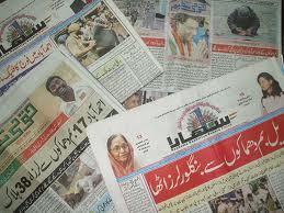 Urdu press