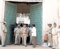 naini_jail
