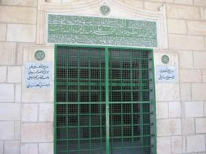 Maulana Muhammad Ali's grave