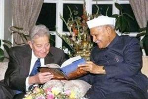 President Ezer Weizman and President Shankar Dayal Sharma 1996