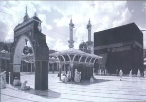 Old Photo of holy Ka'ba