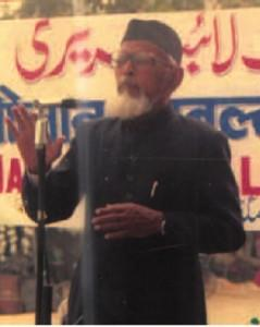 Maulana Abul Lais Islahi Nadwi