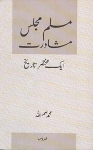 AIMM-(Book)