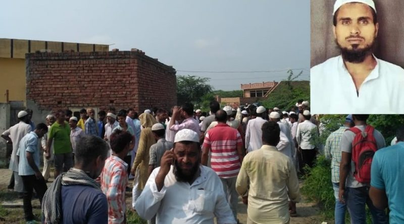 Partially Blind Young Imam and Wife Brutally Slaughtered in Haryana