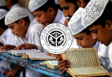 11 Non-Muslim From One District Top Madarsa Board Exam, Everyone Aghast